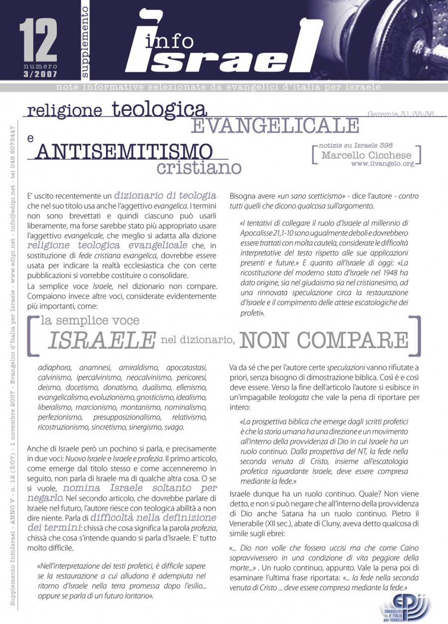 Supplemento al numero 03/2007