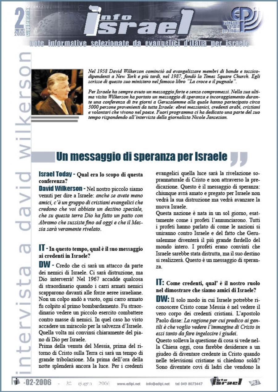 Supplemento al numero 02/2006