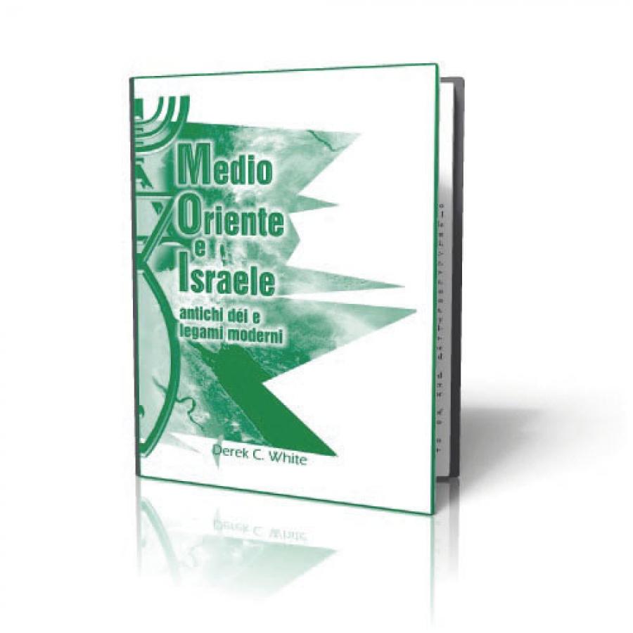 Medio-Oriente e Israele – antichi dei e legami moderni