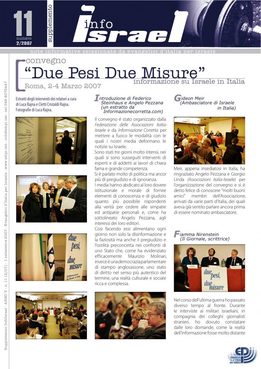 Supplemento al numero 02/2007