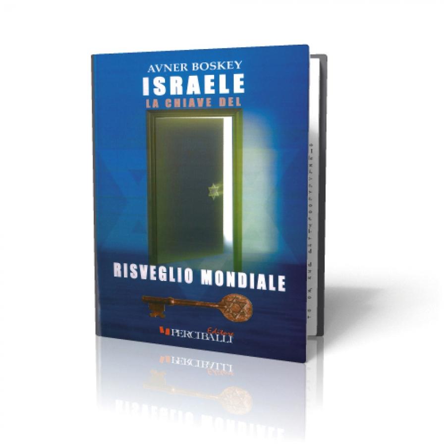 Israele, la chiave del risveglio mondiale