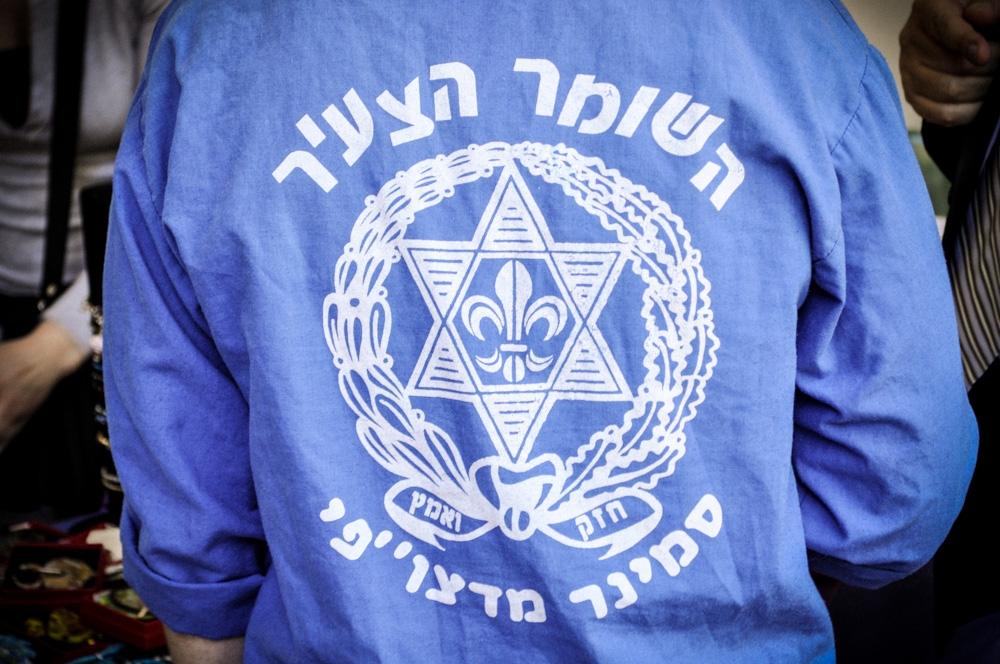 66° Yom Hazmaut con Amici di Israele  – Milano