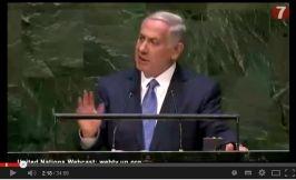La verità di Israele