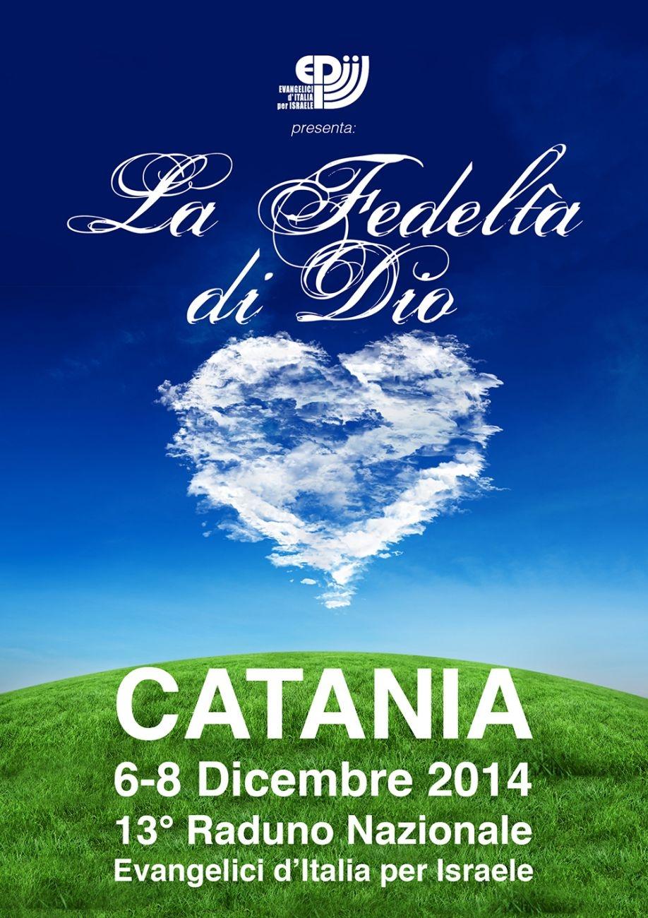 13° Raduno Nazionale EDIPI di Catania : 6-7-8 dicembre 2014