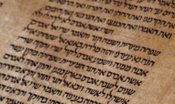 Resoconto – Bologna: Conferenza Torah