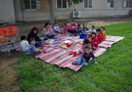 I bambini del kibbutz Nirim