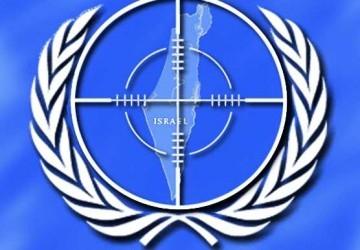 I diritti umani a servizio della politica anti-israeliana: Schabas e ICC