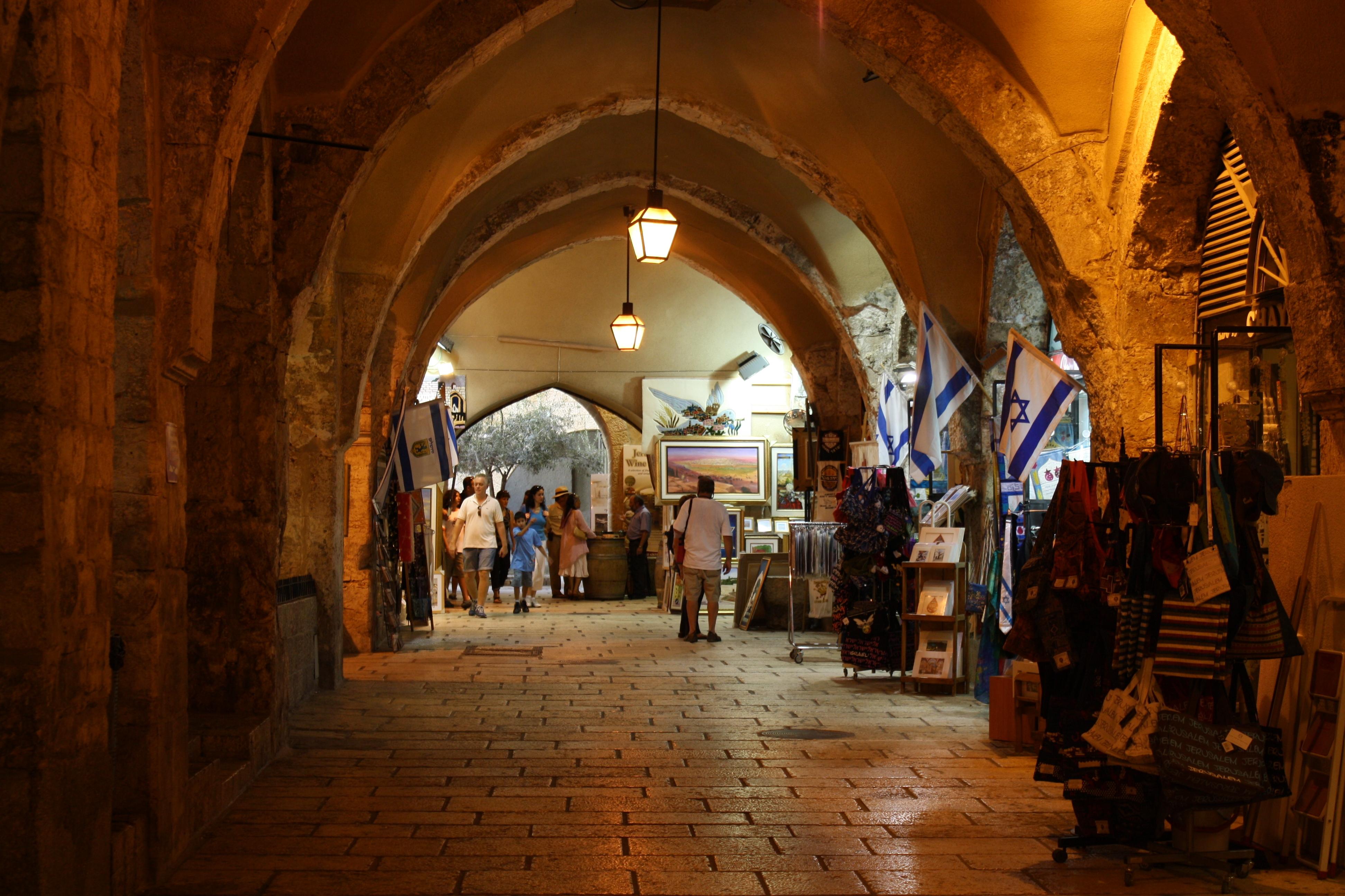 """La truffa delle """"due"""" Gerusalemme"""