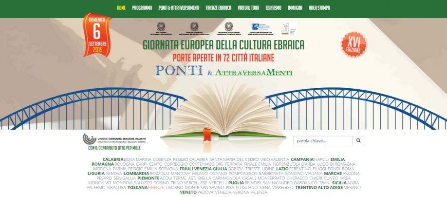 UDINE – 6 settembre: Giornata Europea della Cultura Ebraica