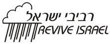 Revive Israel :