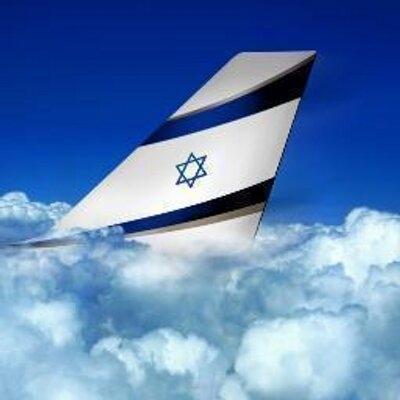 EL AL & FATTAL. Pacchetti vacanze in Israele