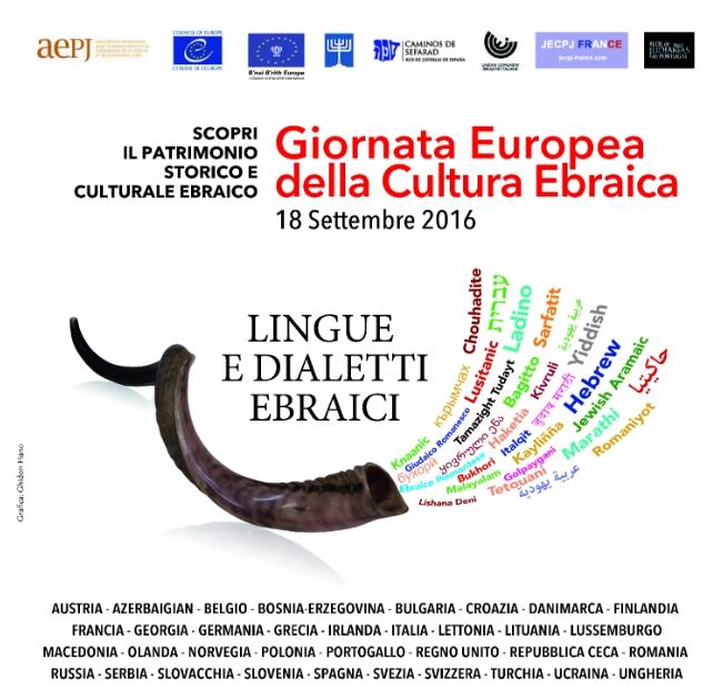 18 settembre 2016:  Giornata Europea della Cultura Ebraica – Milano