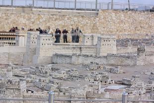 UNESCO E ISRAELE