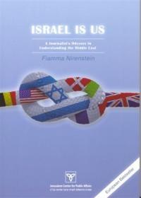 Gerusalemme, l'Unesco fa il bis: adesso cancella ebrei e cristiani