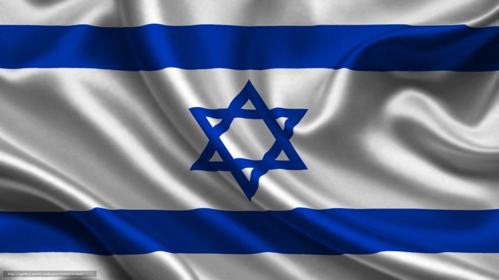 Israele, figlio unico della democrazia
