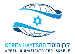Grande Serata di Apertura della Campagna 2017 del Keren Hayesod
