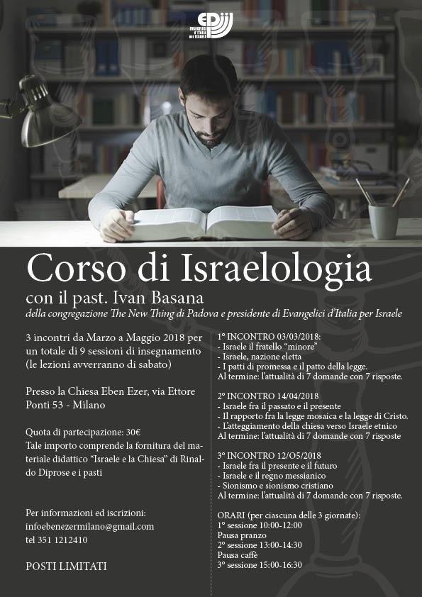 Corso di Israeologia