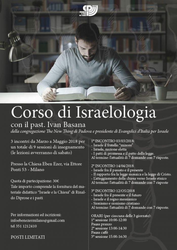 Primo incontro corso di Israelologia