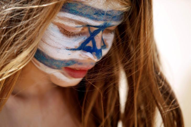 Abbiamo il dovere di amare Israele
