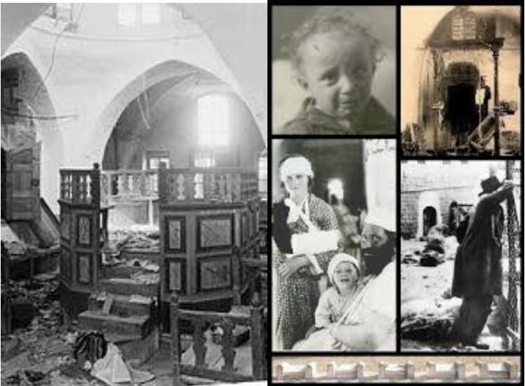 1929-2019: 90 anni dopo l'orribile strage contro l'antica comunità ebraica di Hebron