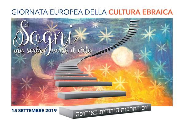 XX° Giornata Europea della Cultura Ebraica