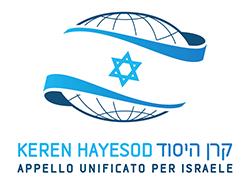 Save The Date – 28 novembre alle 2045 – Saar Kadmon e i Segreti del Mossad