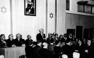 DICHIARAZIONE D'INDIPENDENZA DELLO STATO DI ISRAELE