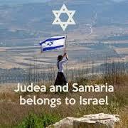 Israele e l'annessione