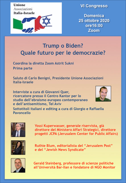 Invito al VI Congresso dell'Unione delle Associazioni Italia Israele
