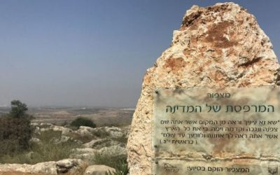 Back to the City of Shomron