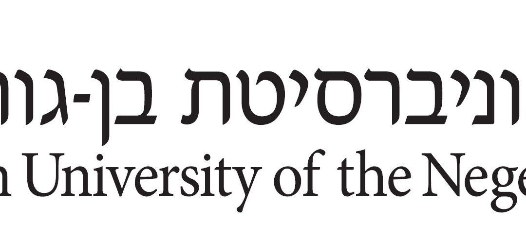 Board of Governors dell'università Ben Gurion del Negev