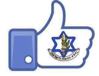 Chutzpah israeliana