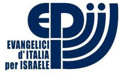 EDIPI: ATTESTAZIONE DI SOLIDARIETA' ALLO STATO DI ISRAELE E ALLE COMUNITA' EBRAICHE IN ITALIA