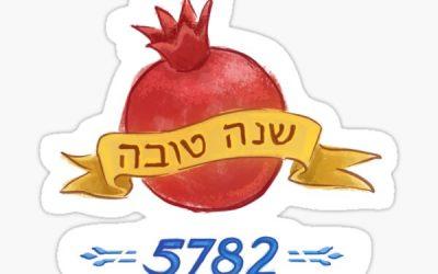 Speciale Shanà Tovà dal Presidente di Israele Isaak Herzog